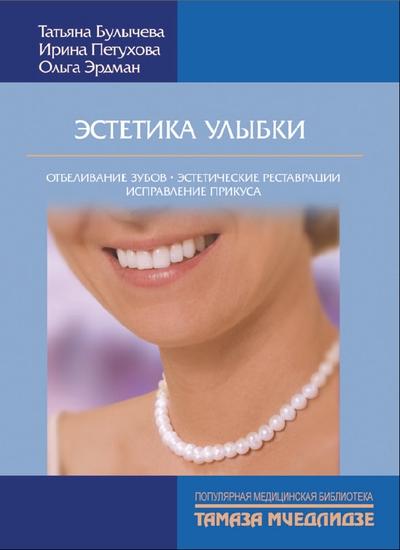 ebook The geometrical language of continuum