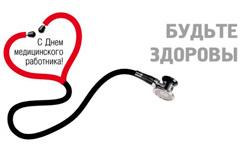 1 поликлиника детская в белгороде запись на прием