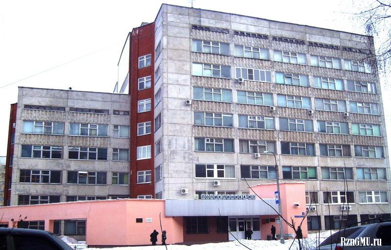 Поликлиника в поселке лесном пушкинского района
