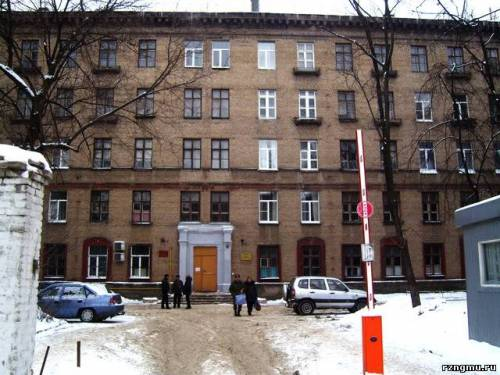 Официальный сайт областной больницы г.екатеринбург